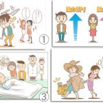 イラスト 電子書籍の挿絵_001