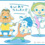 イラスト「学習塾モーレツ!」