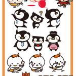 イメージキャラクターズ_orange