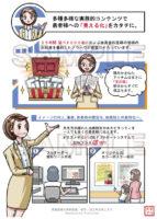 歯科医院03 漫画_001